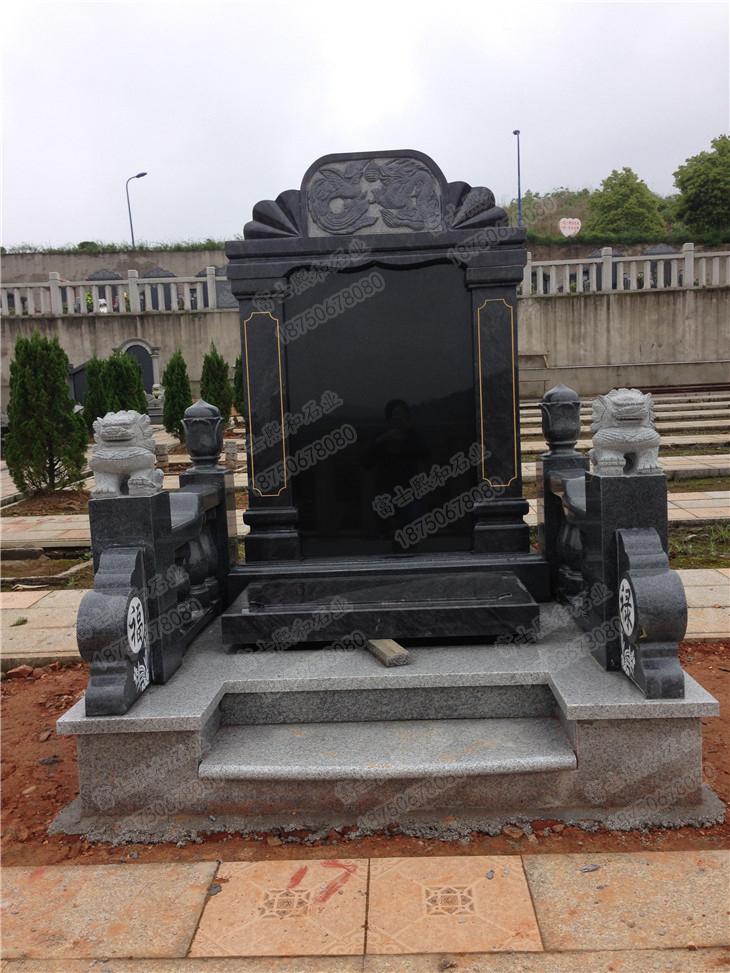 石雕墓碑,家族墓碑