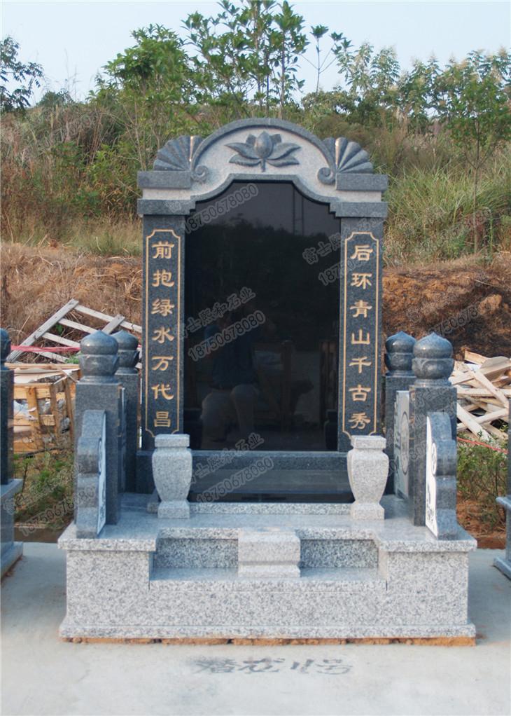国内墓碑,火葬墓碑
