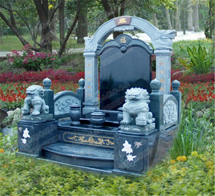 大理石墓碑,中式墓碑