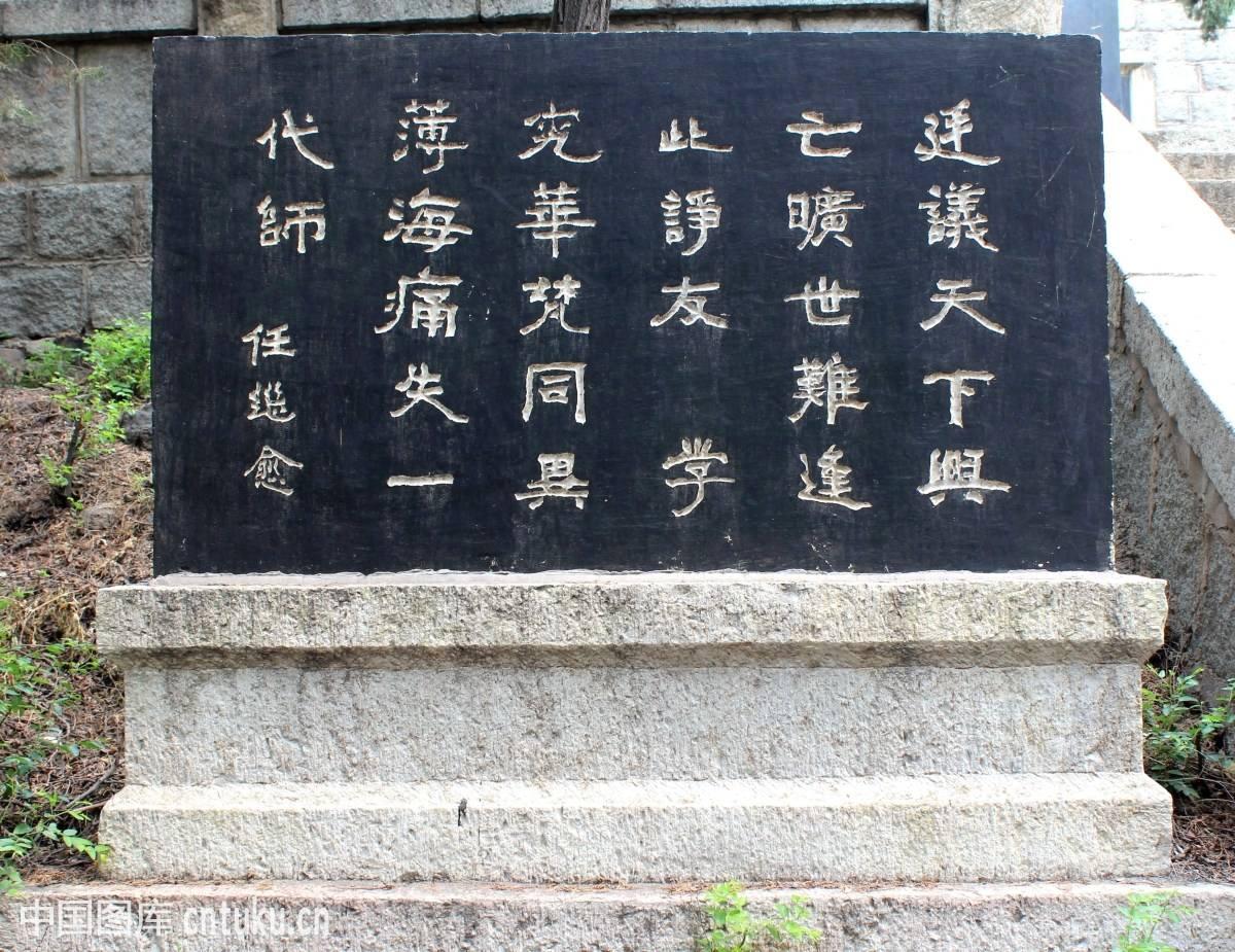 墓碑碑文,韩文墓碑,石雕墓碑
