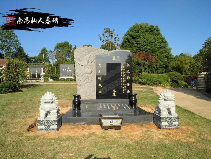 墓碑碑文,石雕墓碑