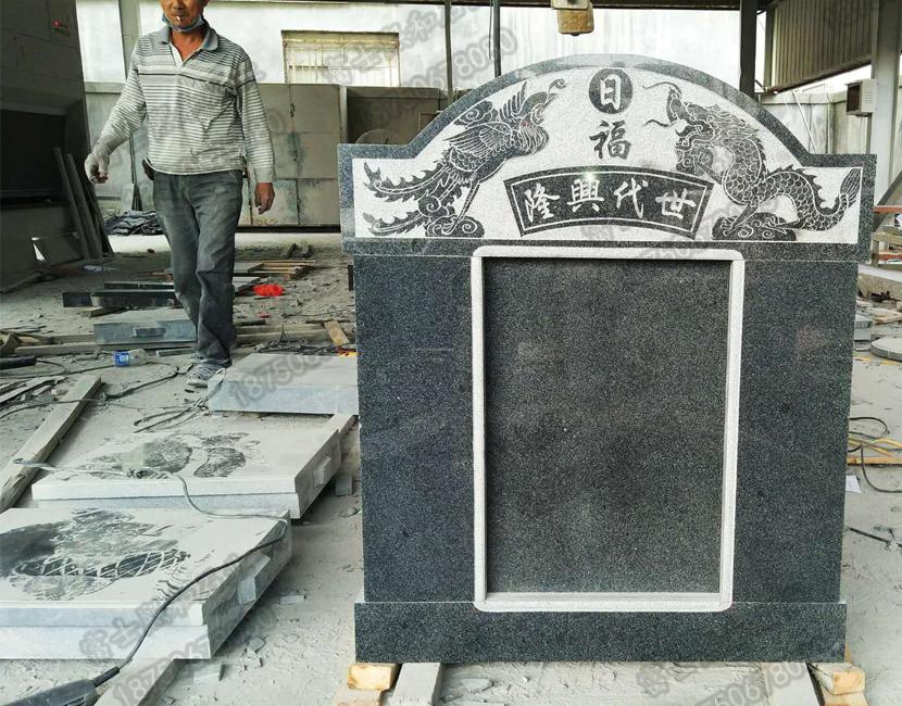 贵州土葬墓碑