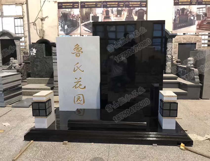 陵园火葬墓碑