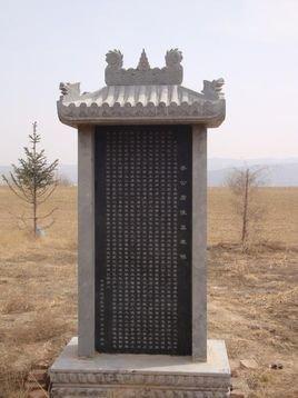 墓碑价格,墓碑多少钱,国内墓碑