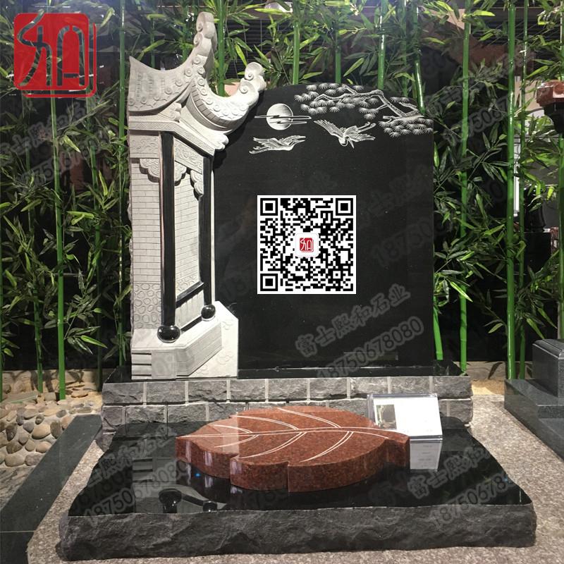 山西黑墓碑