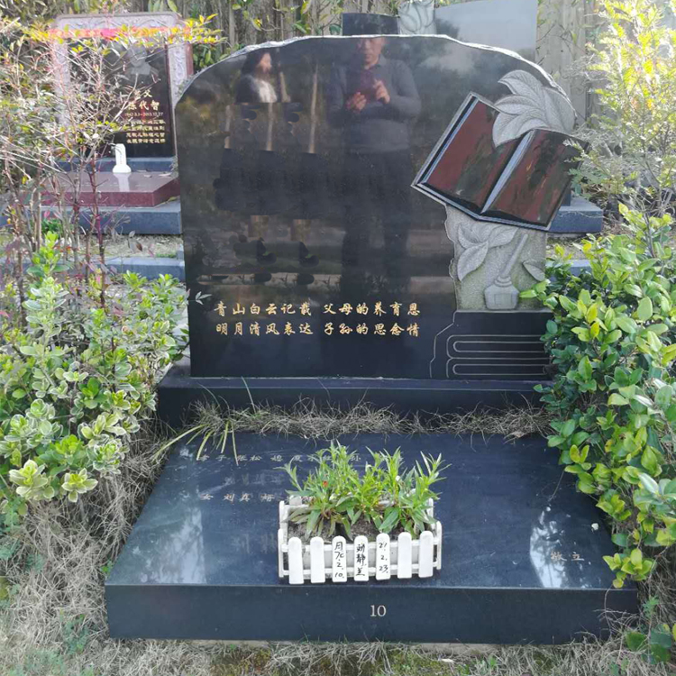 昭通陵园墓碑