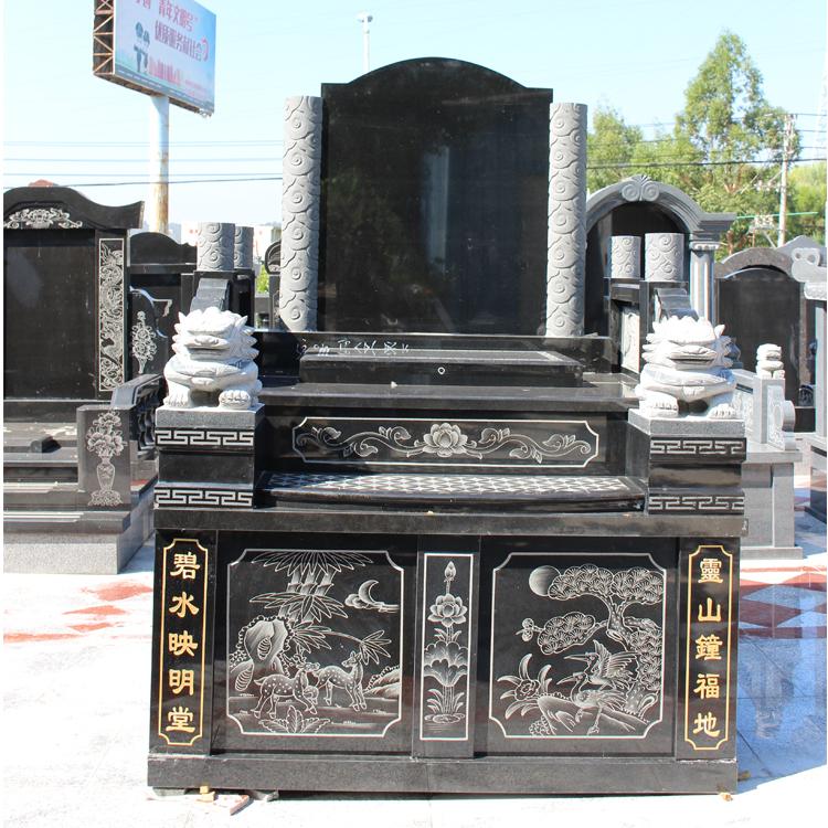曲靖山西黑墓碑