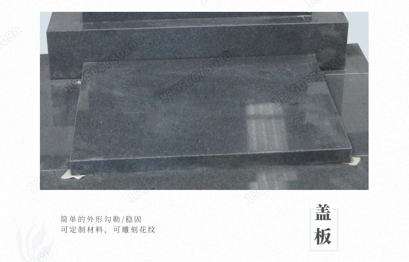 昭通火葬墓碑