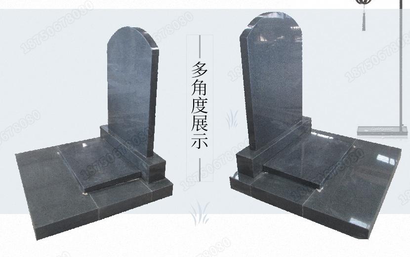 大理家族墓碑