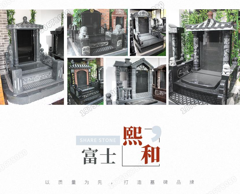 云南陆良墓碑定制