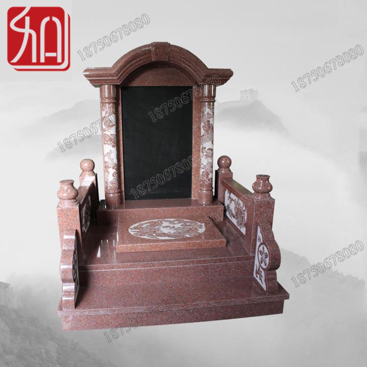 曲靖印度红陵园墓碑