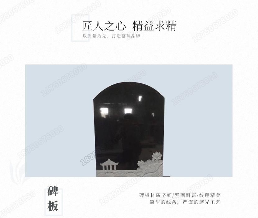 云南陆良墓碑厂家