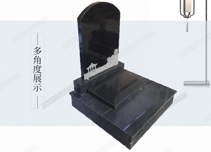 云南保山家族墓碑