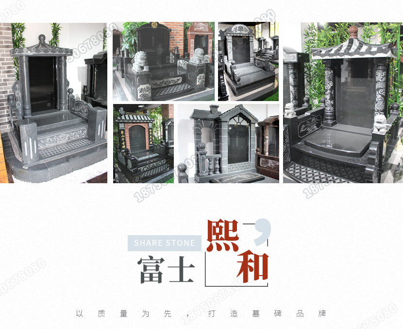云南陆良墓碑多少钱