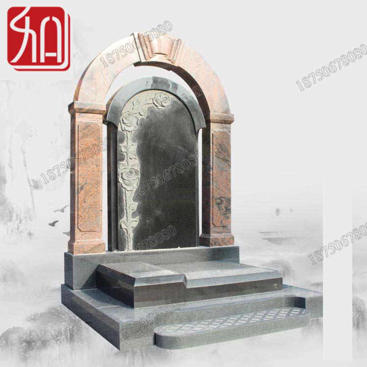 云南保山陵园墓碑