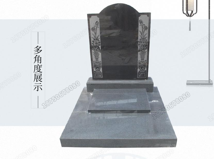 云南玉溪家族墓碑