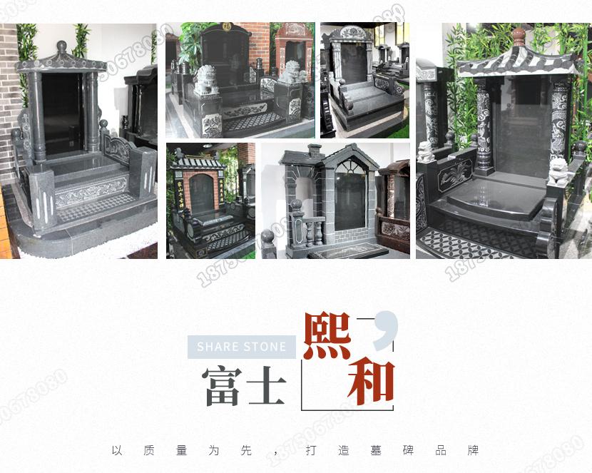 云南昭通墓碑厂家
