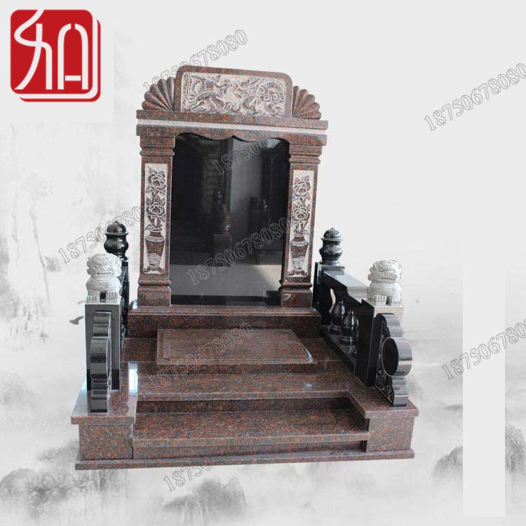 云南保山火葬墓碑
