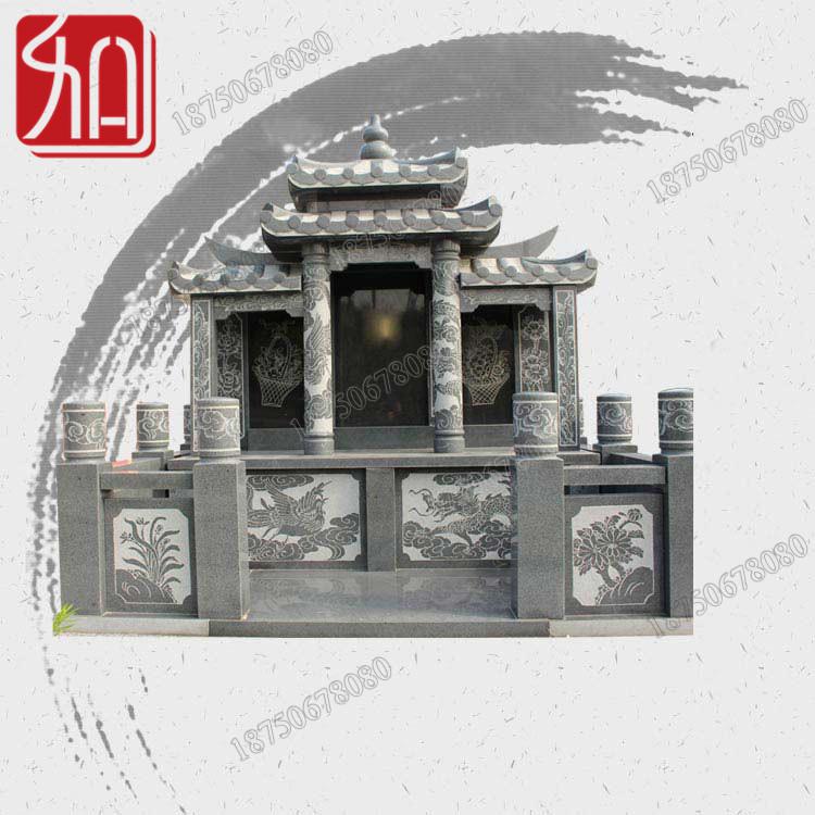 云南保山回族墓碑