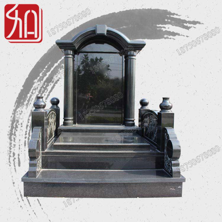 回族火葬墓碑