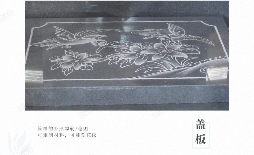 云南玉溪陵园火葬墓碑