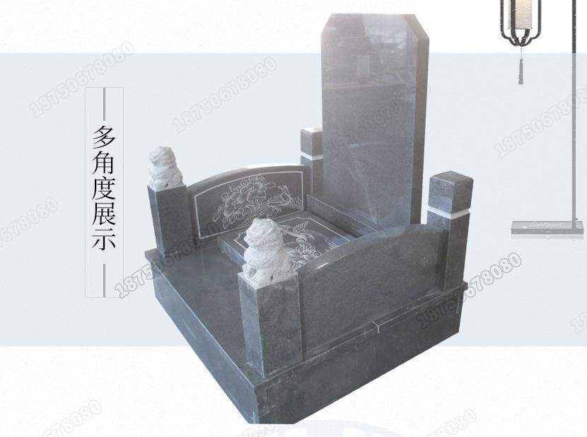云南曲靖家族墓碑