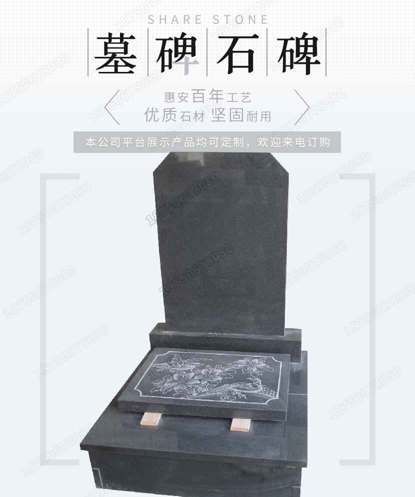 云南玉溪墓碑