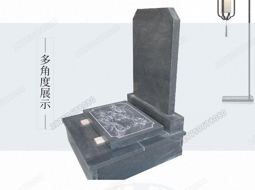 云南保山墓碑价格
