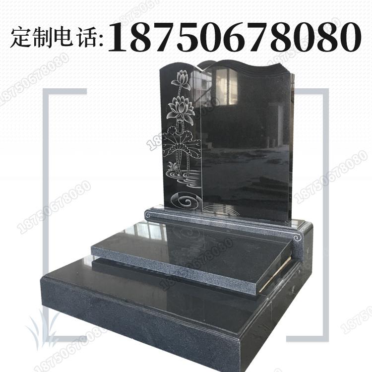 云南玉溪陵园家族墓碑