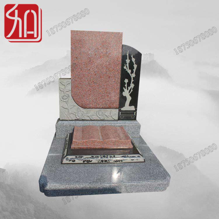 贵州铜仁家族墓碑