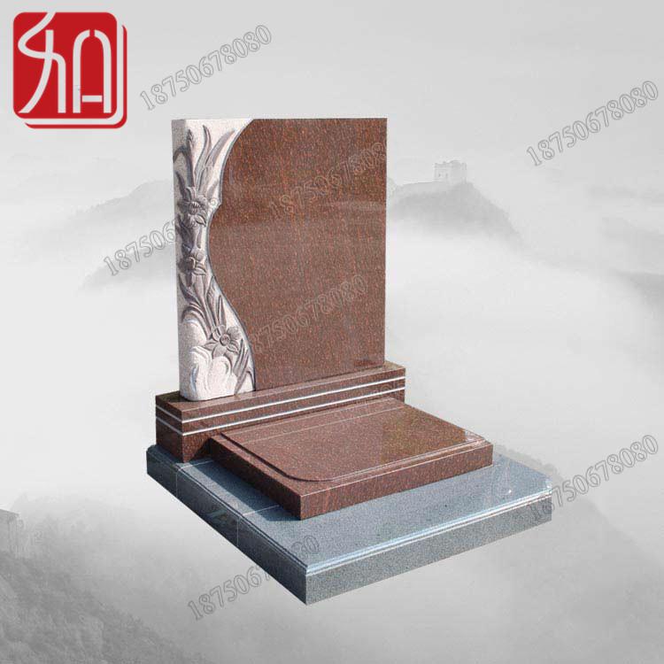 贵州铜仁山西黑墓碑