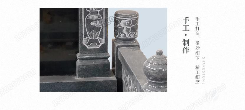 贵州铜仁花岗岩墓碑