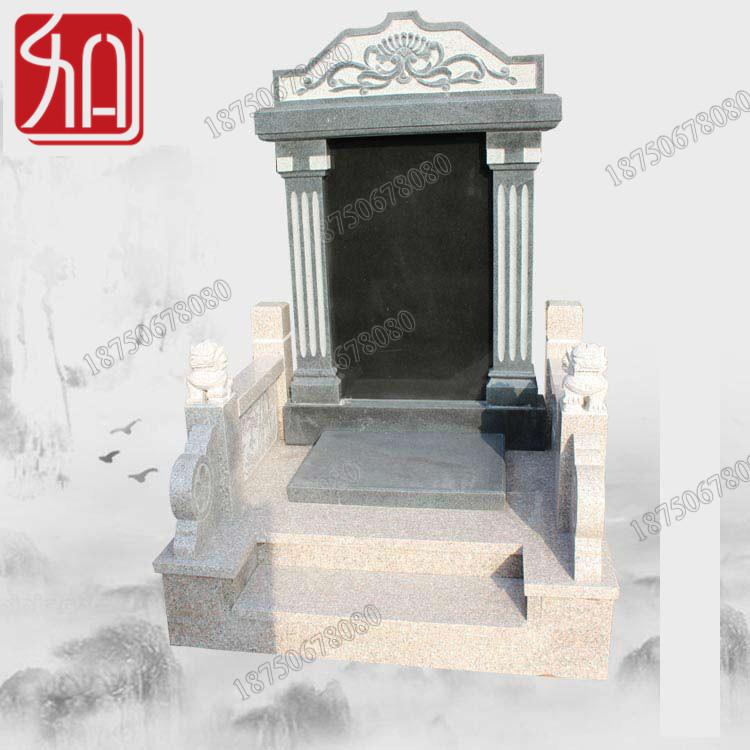 云南文山农村墓碑