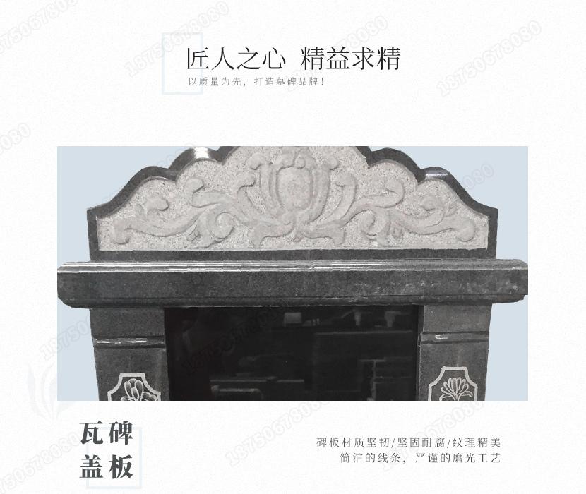 云南文山墓碑厂