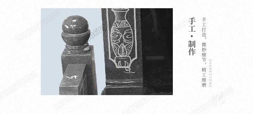 云南文山陵园墓碑