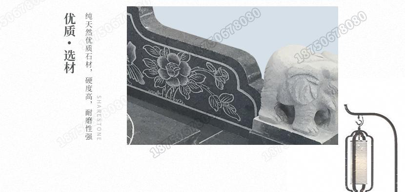 云南文山花岗岩墓碑
