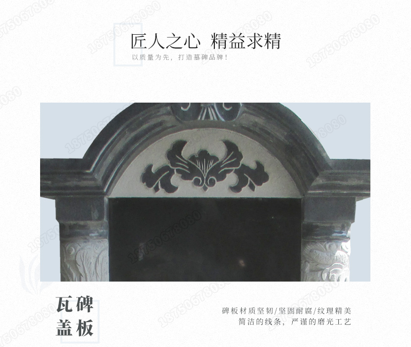 云南文山家族火葬墓碑