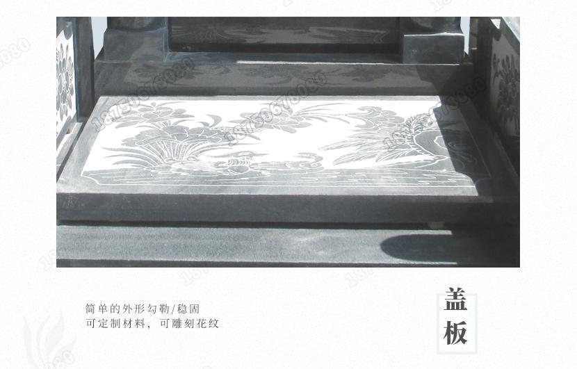 云南文山墓碑厂家