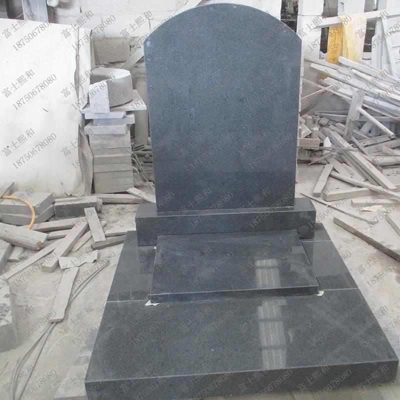 云南文山传统墓碑
