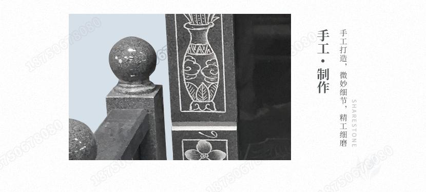 云南山西黑墓碑批发