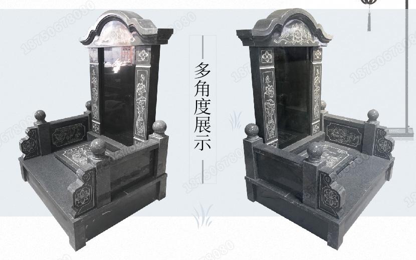 芝麻黑火葬墓碑