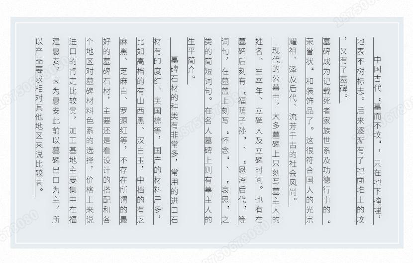 云南文山花岗岩墓碑多少钱