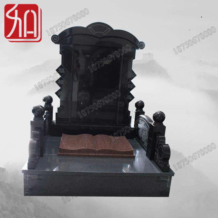 云南墓碑设计图纸