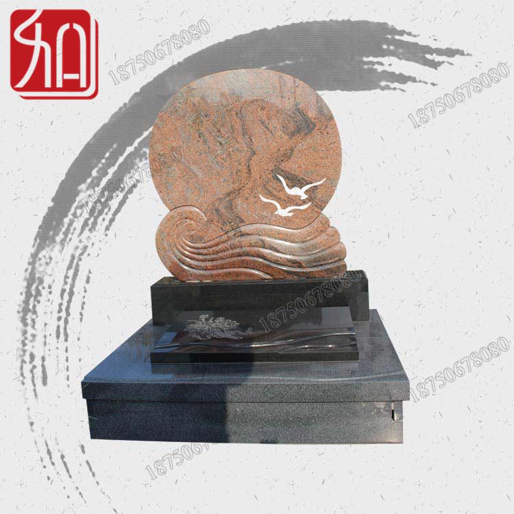 云南文山墓碑设计图纸