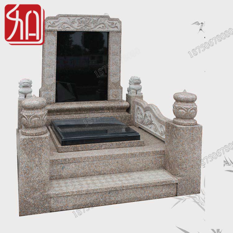 贵州铜仁家族火葬墓碑