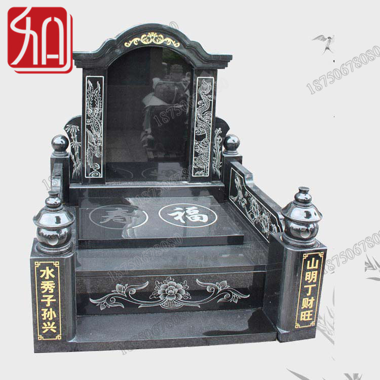 贵州铜仁火葬墓碑