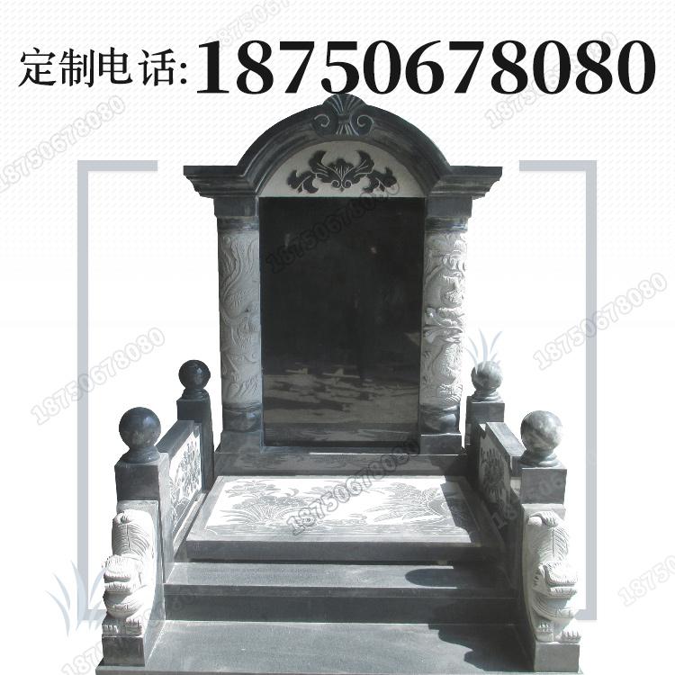 云南昭通山西黑墓碑