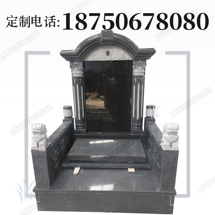 云南昭通家族火葬墓碑