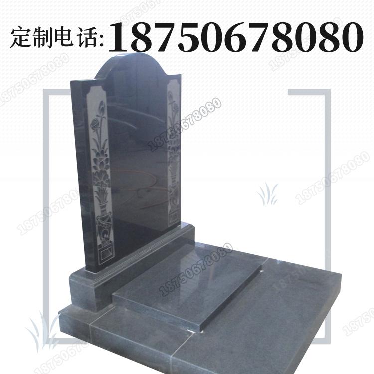 贵州贵阳家族墓碑定制