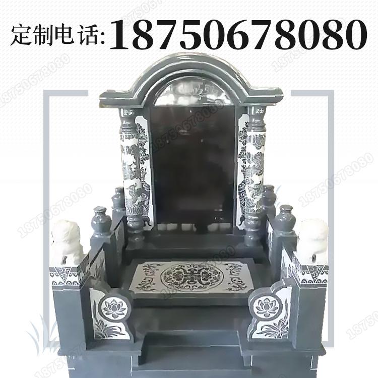 贵州铜仁芝麻黑墓碑